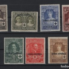 Sellos: R15.G13/ GUINEA ESPAÑOLA 1926, EDIFIL 179**, 184/89 **, SIN FIJASELLOS, VALOR 36,30 €. Lote 252420420