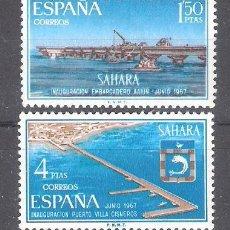 Timbres: SAHARA ESPAÑOL Nº 260/261** INSTALACIONES PORTUARIAS. SERIE COMPLETA. Lote 252590020