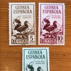 Sellos: GUINEA ESPAÑOLA, DIA DEL SELLO, 1952, EDIFIL 318 AL 320, NUEVOS CON FIJASELLOS. Lote 252605235