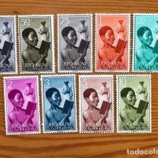 Sellos: RIO MUNI, 1960, NIÑO INDIGENA, EDIFIL 1 AL 9, NUEVOS CON FIJASELLOS. Lote 252623235