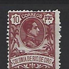 Sellos: ESPAÑA. Lote 253105865