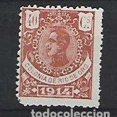 Sellos: ESPAÑA. Lote 253107425