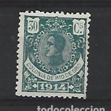Sellos: ESPAÑA. Lote 253107855
