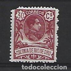 Sellos: ESPAÑA. Lote 253108365