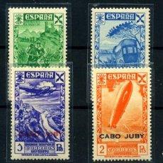 Sellos: CABO JUBY (BENEFICENCIA) Nº 12/17. AÑO 1943. Lote 253138410
