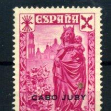 Sellos: CABO JUBY (BENEFICENCIA) Nº 1. AÑO 1938. Lote 253138700