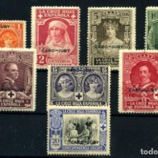 Sellos: CABO JUBY Nº 26/32, 39. AÑO 1926. Lote 253138820
