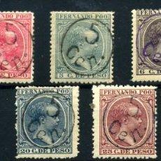Sellos: FERNANDO POO Nº 40/40C, 40G/J. AÑO 1896/900. Lote 253139440