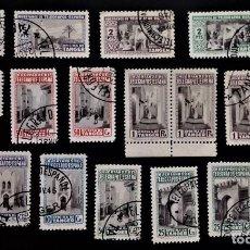 Sellos: HUERFANOS DE TELEGRAFOS OFICINA DE TANGER MARRUECOS. Lote 253268975