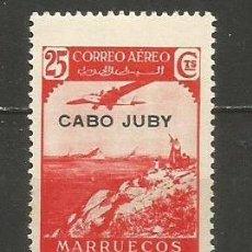 Sellos: CABO JUBY EDIFIL NUM. 104 USADO. Lote 253302100