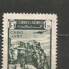 Sellos: CABO JUBY EDIFIL NUM. 135 USADO. Lote 253302425