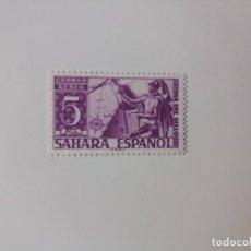 Sellos: DIA DEL SELLO DEL AÑO 1950 EDIFIL 86 EN NUEVO **. Lote 253532900