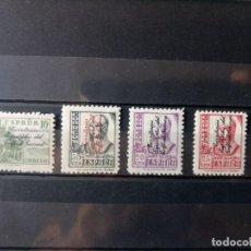 Sellos: SERIE COMPLETA DEL AÑO 1939 EDIFIL 256/259 EN NUEVO **. Lote 253535095
