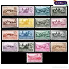 Sellos: AFRICA OCCIDENTAL ESPAÑOLA 1950. EDIFIL 3-19 . SERIE BASICA FRANCO -COMPLETO- SAHARA. NUEVO* MH. Lote 251944165