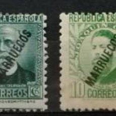 Sellos: 1933-1938,TANGER. SELLOS DE ESPAÑA HABILITADOS MARRUECOS **.MNH ( 21-388). Lote 253640065