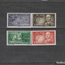 Sellos: RIO MUNI 1961 - EDIFIL NRO. 21-24 - SIN GOMA -. Lote 253800605