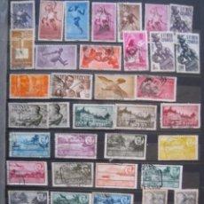 Sellos: LOTE DE 80 SELLOS USADOS GUINEA. Lote 253809570