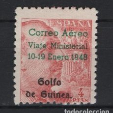 Sellos: TV_003 .G13/ GUINEA, 272** MNH, VIAJE MINISTERIAL, FRANCO 1948. Lote 253857880