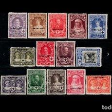 Sellos: CABO JUDY - 1926 - ALFONSO XIII - EDIFIL 26/39 - SERIE COMPLETA - MH**/* - NUEVOS.. Lote 254105900