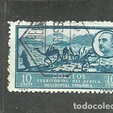 Sellos: AFRICA OCCIDENTAL 1950 - EDIFIL NRO. 5 - USADO. Lote 254270190