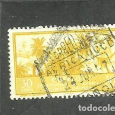 Sellos: AFRICA OCCIDENTAL 1950 - EDIFIL NRO. 8 - USADO ´DOBLEZ. Lote 254270840