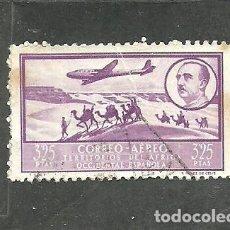 Sellos: AFRICA OCCIDENTAL 1951 - EDIFIL NRO. 24 - USADO - LEVE DOBLEZ Y OXIDO. Lote 254271415