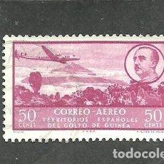 Sellos: GUINEA ESPAÑOLA 1951 - EDIFIL NRO. 299 - USADO -. Lote 254275210
