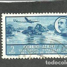 Sellos: GUINEA ESPAÑOLA 1951 - EDIFIL NRO. 301 - USADO -. Lote 254275340