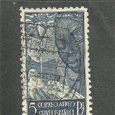 Sellos: GUINEA ESPAÑOLA 1951 - EDIFIL NRO. 305 - USADO -. Lote 254275490
