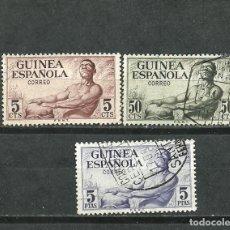 Sellos: GUINEA ESPAÑOLA 1951 - EDIFIL NRO. 311.13 - USADO -. Lote 254275690