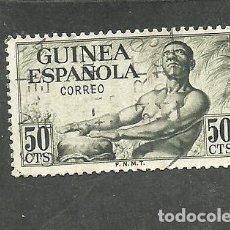 Sellos: GUINEA ESPAÑOLA 1951 - EDIFIL NRO. 312 - USADO -. Lote 254275805