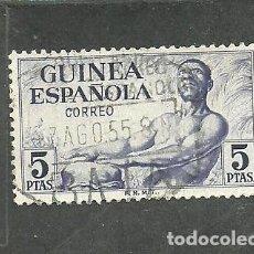Sellos: GUINEA ESPAÑOLA 1951 - EDIFIL NRO. 313 - USADO -. Lote 254275890
