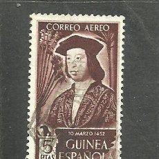 Sellos: GUINEA ESPAÑOLA 1952 - EDIFIL NRO. 317 - USADO -. Lote 254276095