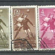 Sellos: GUINEA E. 1955-56 - EDIFIL NRO. 350-54- USADOS - VER DETALLE. Lote 254276550