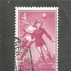 Sellos: GUINEA ESPAÑOLA 1953 - EDIFIL NRO. 353 - USADO -. Lote 254276655