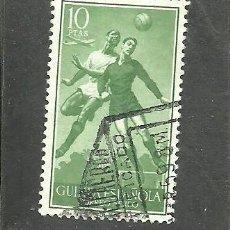 Sellos: GUINEA ESPAÑOLA 1953 - EDIFIL NRO. 354 - USADO -. Lote 254276740