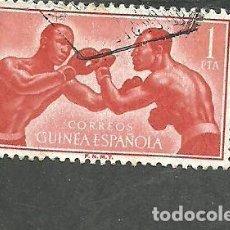 Sellos: GUINEA ESPAÑOLA 1958 - EDIFIL NRO. 380 - USADO -. Lote 254276870