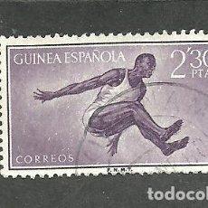 Sellos: GUINEA ESPAÑOLA 1958 - EDIFIL NRO. 382 - USADO -. Lote 254276915