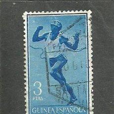 Sellos: GUINEA ESPAÑOLA 1958 - EDIFIL NRO. 383 - USADO -. Lote 254277000