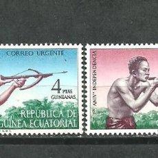 Sellos: GUINEA ECUATORIAL 1958 - EDIFIL NRO. 15-16 - SIN GOMA -. Lote 254277075