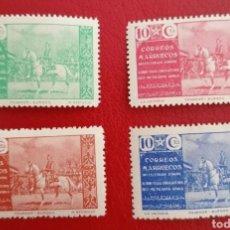 Sellos: ESPAÑA MARRUECOS ESPAÑOL 1941 BENEFICENCIA EDIFIL 13/16 PRO MUTILADOS DE GUERRA - NUEVA SIN CHARNELA. Lote 254304925