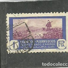 Francobolli: MARRUECOS E. 1951 - EDIFIL NRO. 333 - USADO. Lote 254379505