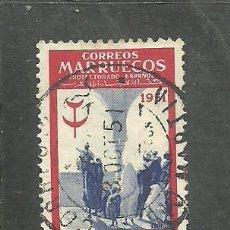Francobolli: MARRUECOS E. 1951 - EDIFIL NRO. 337 - USADO. Lote 254379670