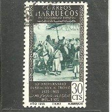 Sellos: MARRUECOS E. 1955 - EDIFIL NRO. 408- USADO. Lote 254381910