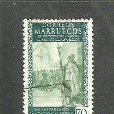 Sellos: MARRUECOS E. 1955 - EDIFIL NRO. 409- USADO. Lote 254381960