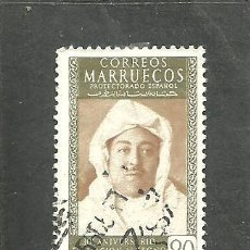 Sellos: MARRUECOS E. 1955 - EDIFIL NRO. 410- USADO. Lote 254382025