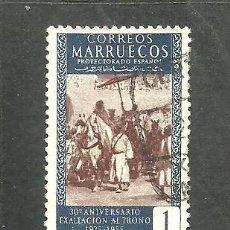 Sellos: MARRUECOS E. 1955 - EDIFIL NRO. 411- USADO. Lote 254382185