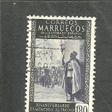 Sellos: MARRUECOS E. 1955 - EDIFIL NRO. 412- USADO. Lote 254382265