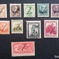 Sellos: ESPAÑA TANGER 1933-1938 - EDIFIL 70/84 SELLOS ESPAÑOLES HABILITADOS - NUEVOS SIN CHARNELA MNH. Lote 254707300