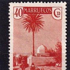 Francobolli: SELLOS ESPAÑA 1935/38 MARRUECOS EDIFIL 155 EN NUEVO VALOR CATALOGO 54€. Lote 254776365